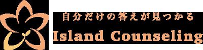 東京→沖縄 宮古島へ移住 心が変わると人生も変わる
